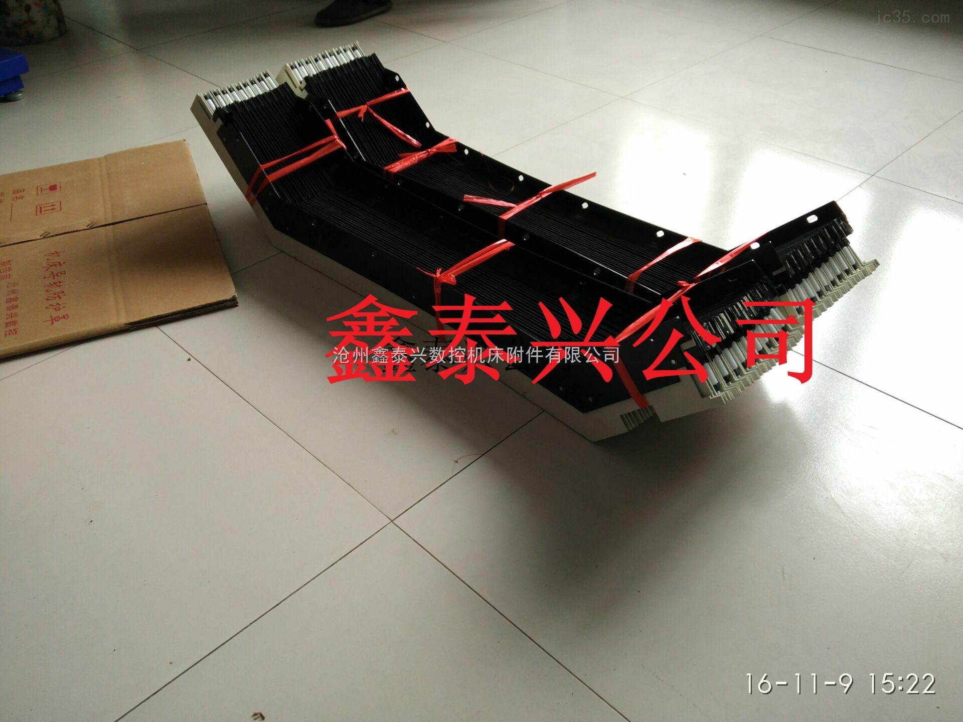 机床风琴式导轨式防护罩