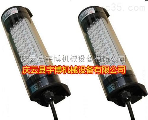 JL系列卤泡工作灯 防水荧光工作灯 防爆工作灯