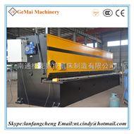 闸式剪板机QC11Y-6*9100