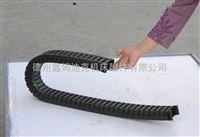 数控机床电缆拖链