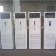 立柜式风机盘管 水温空调 保证铜管纯铜电机