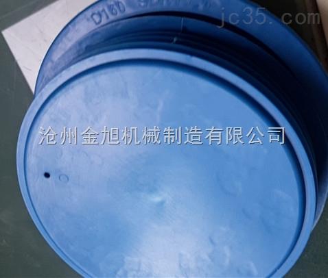 508塑料管帽