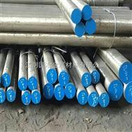 长顺县供应SAE8620H圆钢质保书
