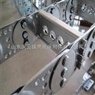 分开式不锈钢线缆金属拖链