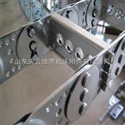 供应304不锈钢拖链采用优质不锈钢板含9个镍的板材制作