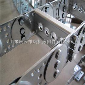 大型打孔式钢制线缆导链