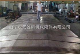 规格齐全数控车床专用不锈钢防护罩