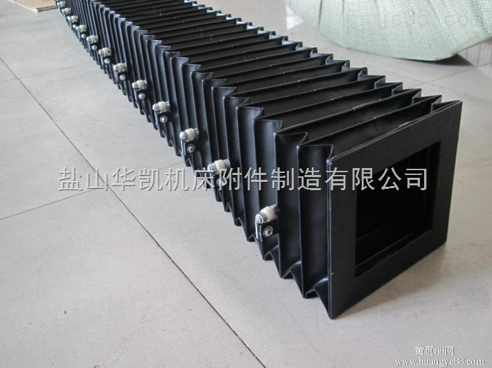 黑龙江齐齐哈尔雕刻机专用风琴防护罩