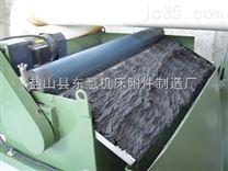 东慧胶辊型磨床水箱磁性分离器
