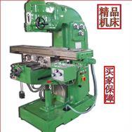 廠家直營小型銑床X5032多功能立式可加數控升降臺銑床