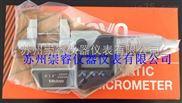 申博注册三丰数显卡尺型内径千分尺345-350-10
