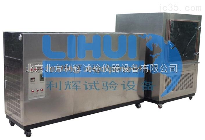 北京大兴区IPX5/IPX6强冲水试验装置厂家订制