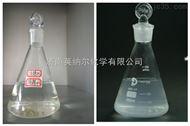 供应 防锈油 防锈液 水性防锈剂 兑水用于模具金属部件防锈