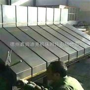 福裕大型立式数控车床导轨护板