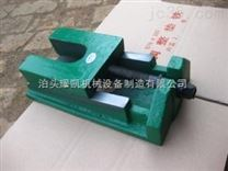 数控机床定位调整垫铁