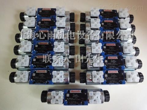 力士乐电磁换向阀4WE10R3X/CG24N9K4