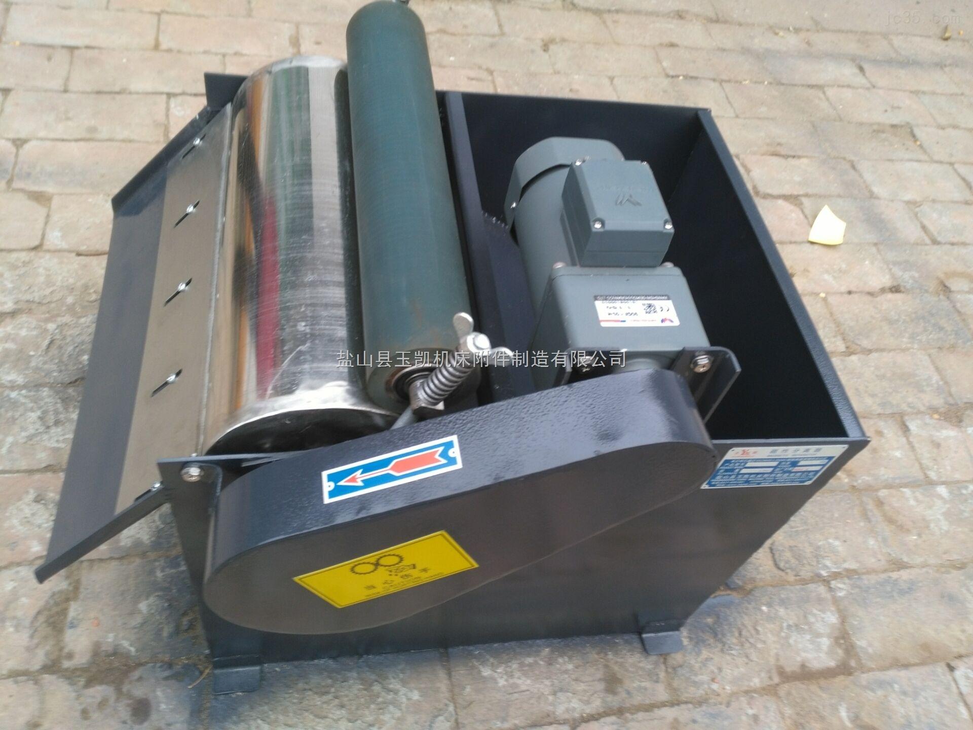 精密 磨床磁性分离器