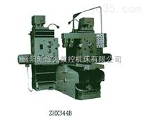 平面铣床ZHX334B/ZHXX344B