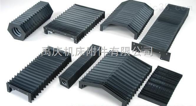 数控机床柔性风琴防护罩