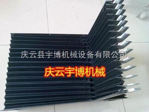 大连数控机床防尘罩 鞍山风琴罩 抚顺伸缩保护罩
