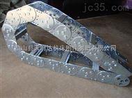 机床桥式钢铝电缆拖链