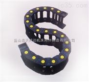耐磨S型穿线塑料拖链