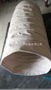 机械设备专用耐磨钢丝加固帆布伸缩软连接