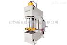 Y41-100单柱液压机