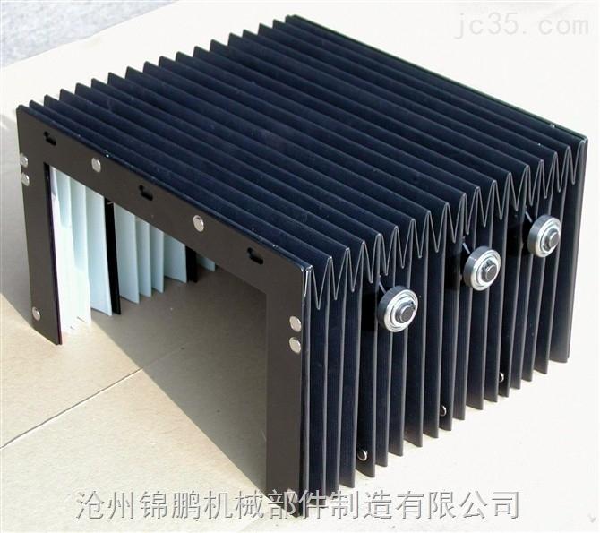 防尘风琴式防护套pvc骨架支撑