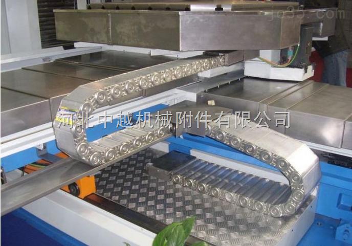 数控机床全封闭式钢铝拖链