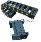 型号齐全出售TKC系列工程塑料拖链询价/工程塑料拖链厂/塑料拖链/