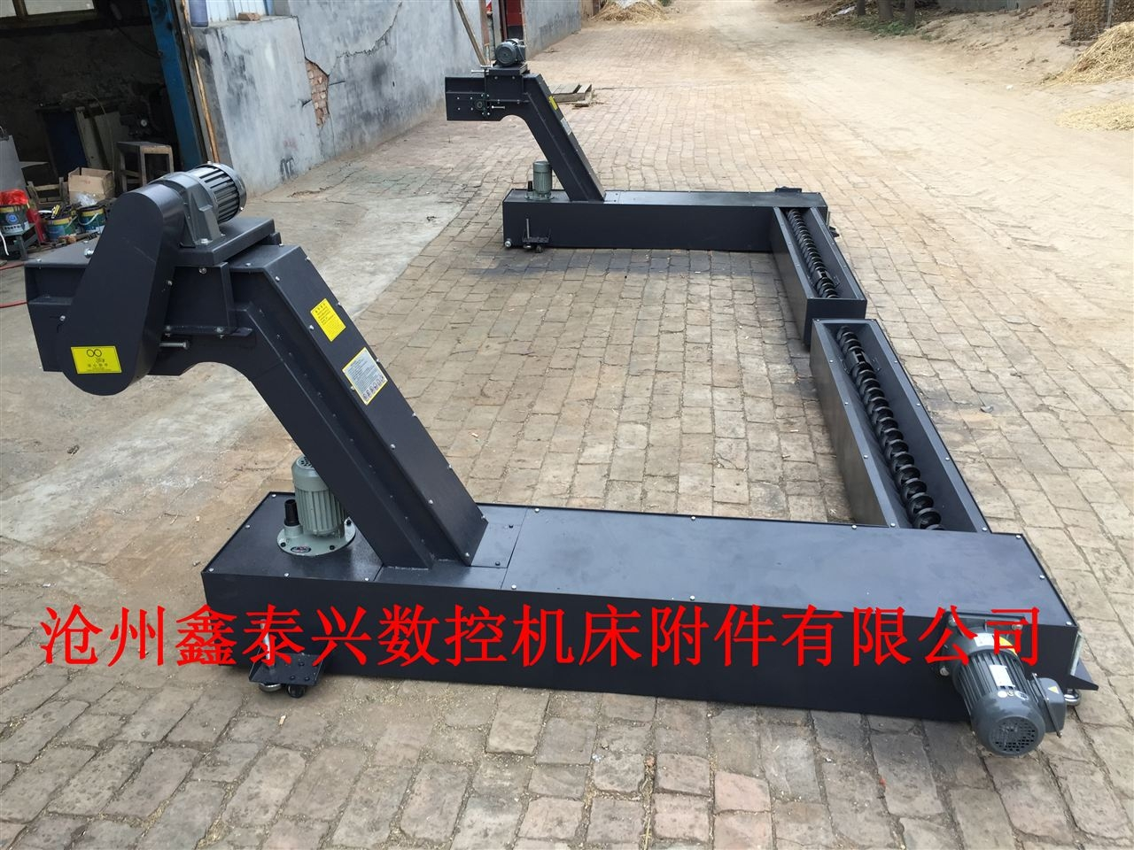 厂家按图加工生产机床链板排屑机