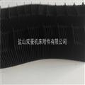 風琴導軌柔性防護罩