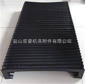 机床导轨柔性防护罩 尼龙革防护罩