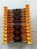 拉筋式机床导轨防护罩