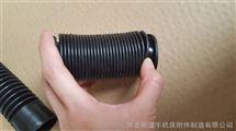 耐油橡胶防护罩
