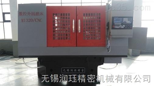 上海三机M1420外圆磨床高精度改造