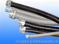 防爆金属软管