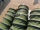 300*600*2000mm热卖吊环'连体'帆布伸缩输送袋