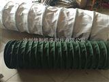 300*600*2000mm水泥散装导流连体帆布伸缩袋