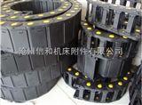 广州塑料拖链批发价格