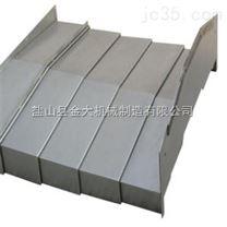 沈阳TK(H)落地式铣镗床全型号钢板防护罩现货