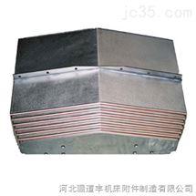 定做导轨钢板防护罩价格