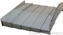 钢板防尘罩生产厂家