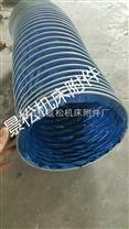 防尘塑料波纹软管
