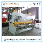 QC11Y-16 2500-16mm液压闸式剪板机2500