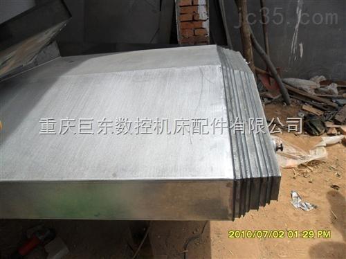 重庆钣金伸缩防护罩