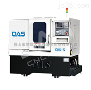 DS-6斜身排刀式数控车床