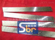 进口白钢刀价格ASSAB+17白钢条博爱县