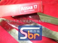 K唛的性能用途高钴超硬白钢刀ASSAB+17瑞昌市